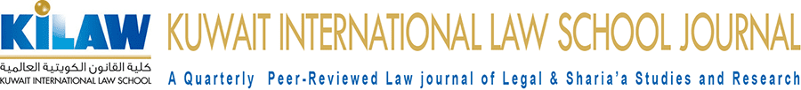 Kilaw Journal Logo